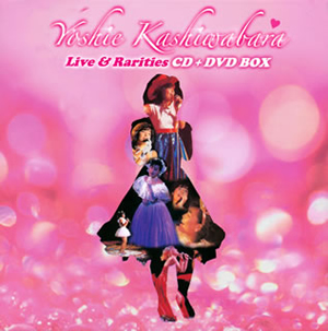 柏原芳恵 / Live&Rarities CD+DVD BOX [紙ジャケット仕様] [4CD+DVD] [廃盤]