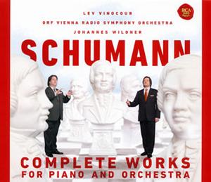 シューマン:ピアノと管弦楽のための作品全集 ヴィノクール(P) ヴィルトナー / ウィーン放送so. [3CD]