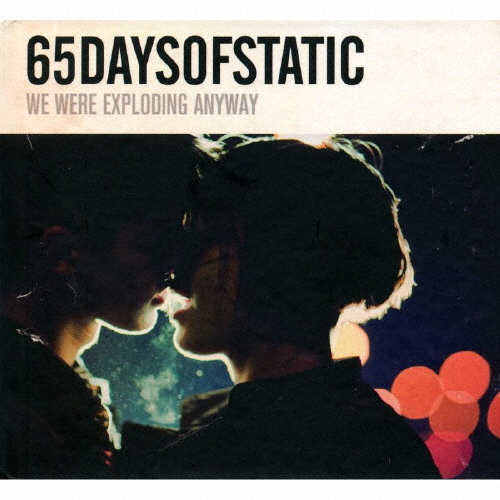 65DAYSOFSTATIC / WE WERE EXPLODING ANYWAY [限定]