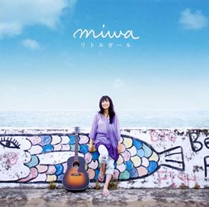 Miwaの画像 p1_6