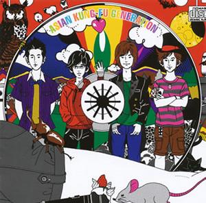 アジアン・カンフー・ジェネレーション / マジックディスク