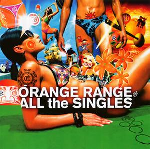 オレンジレンジ / ALL the SINGLES [2CD]
