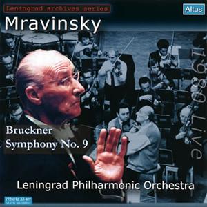 ブルックナー:交響曲第9番 ムラヴィンスキー / レニングラード・フィルハーモニーso.