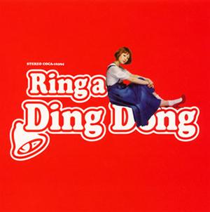 木村カエラ / Ring a Ding Dong