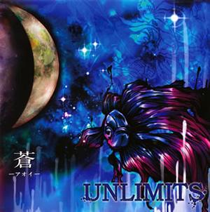 UNLIMITS / 蒼-アオイ-