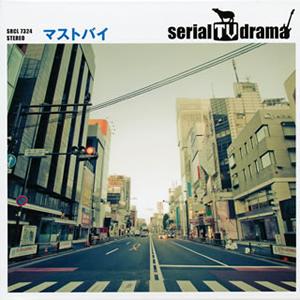 serial TV drama / マストバイ [紙ジャケット仕様]