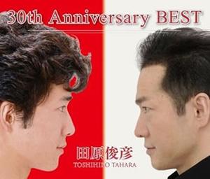 田原俊彦 / 30th Anniversary BEST [2CD+DVD]