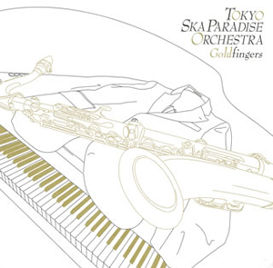 東京スカパラダイスオーケストラ / Goldfingers [デジパック仕様]