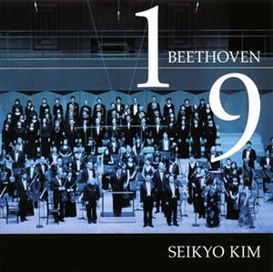 ベートーヴェン:交響曲第1番・第9番「合唱」 金聖響 / オーケストラ・アンサンブル金沢 他 [2CD]