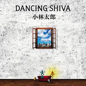 小林太郎 / DANCING SHIVA