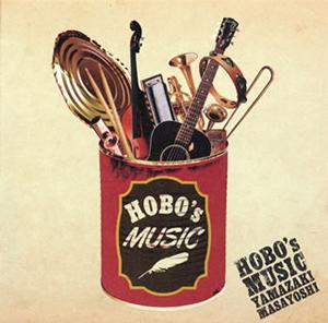 山崎まさよし / HOBO's MUSIC