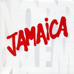 ジャマイカ / ノー・プロブレム