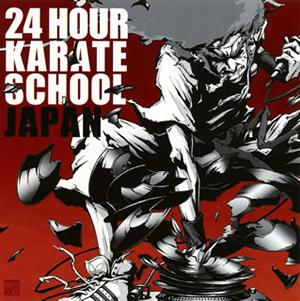 24 HOUR KARATE SCHOOL JAPAN