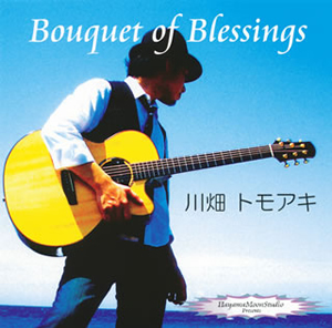 川畑トモアキ - Bouquet of Blessings [CD]
