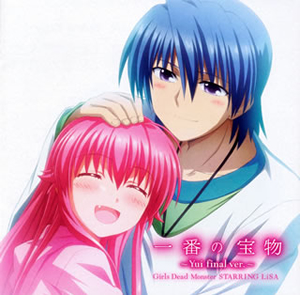 「Angel Beats!」~一番の宝物(Yui final ver.) / Girls Dead Monster STARRING LiSA [CD+DVD] [限定]