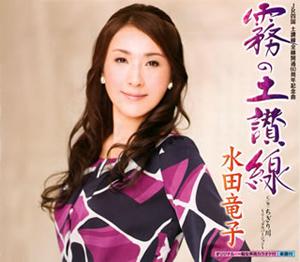 水田竜子の画像 p1_4