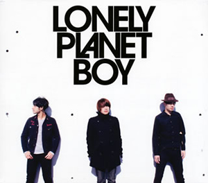 SISTER JET / LONELY PLANET BOY