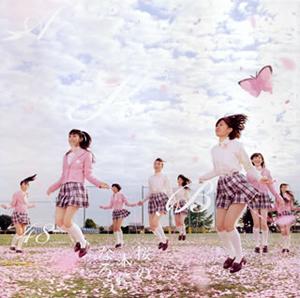 AKB48 / 桜の木になろう(TYPE A) [CD+DVD] [限定]