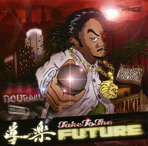 take to the future
