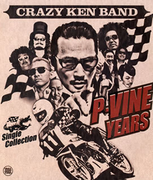 CRAZY KEN BAND / Single Collection / P-VINE YEARS [2CD]