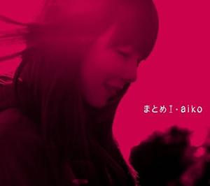 aiko / まとめ1 [2CD]