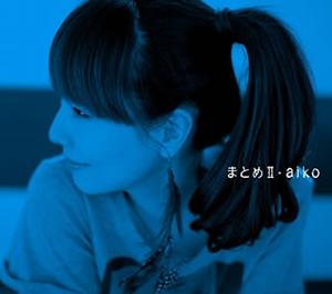 aiko / まとめ2 [2CD]