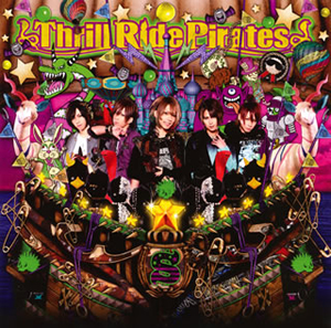 SuG / Thrill Ride Pirates [廃盤]