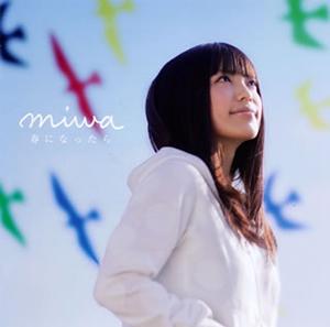 Miwaの画像 p1_3