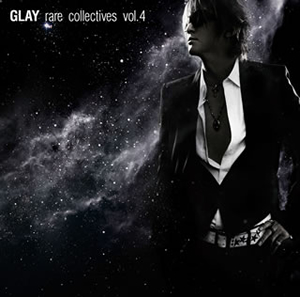 GLAY / rare collectives vol.4 [2CD]