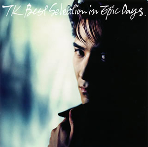 小室哲哉 / TK Best Selection in Epic Days [CD+DVD]