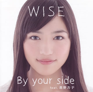 wise by your side feat pv cdjournal. Black Bedroom Furniture Sets. Home Design Ideas