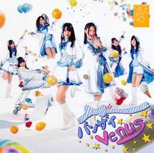 SKE48 / バンザイVenus [CD+DVD]