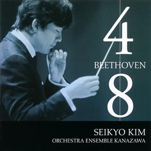 ベートーヴェン:交響曲第4番、第8番 金聖響 / オーケストラ・アンサンブル金沢
