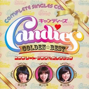 キャンディーズの画像 p1_8