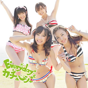 AKB48 / Everyday、カチューシャ(TYPE A) [CD+DVD]