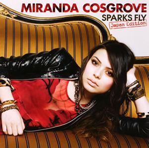 ミランダ コス グローブ 現在