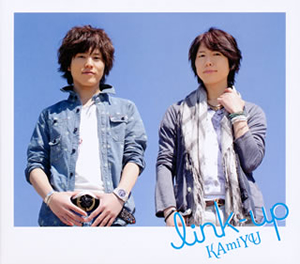 KAmiYU / link-up [CD+DVD] [限定]