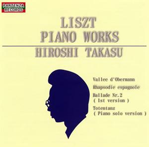 リスト:ピアノ作品集 高須博(P)