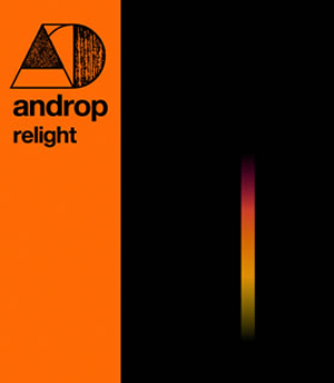 androp / relight [限定]