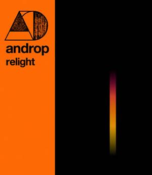 Andropの画像 p1_24