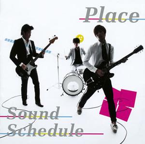 サウンド・スケジュール / Place