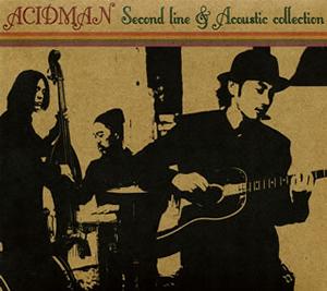 ACIDMAN / Second line&Acoustic collection [紙ジャケット仕様]