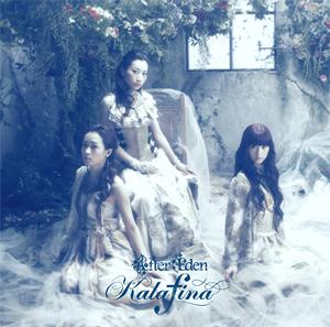 Kalafinaの画像 p1_1