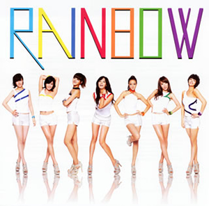 RAINBOW / A(エー) [限定]   [限定]