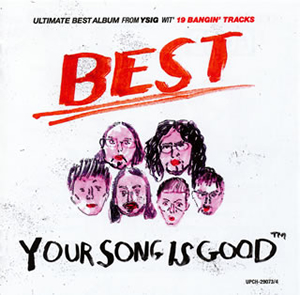 YOUR SONG IS GOOD - BEST [2CD] [限定]