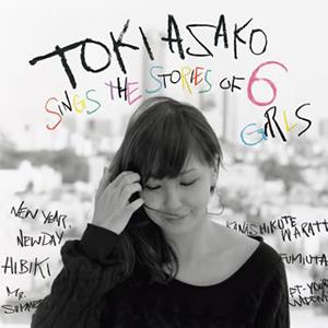 土岐麻子 / sings the stories of 6 girls [CD+DVD]