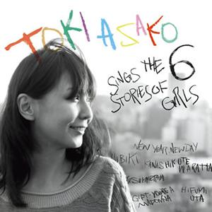 土岐麻子 / sings the stories of 6 girls