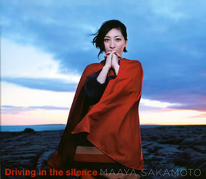 坂本真綾 / Driving in the silence [CD+DVD] [限定]