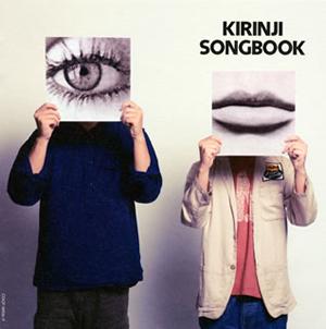 キリンジ / SONGBOOK [2CD]