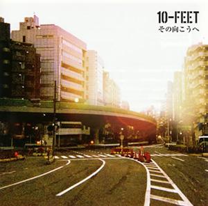 10-FEET / その向こうへ